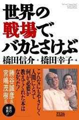 book0501.jpg